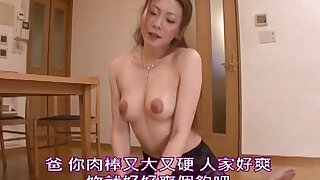 Emi Harukaze is a hot and horny - 6:00